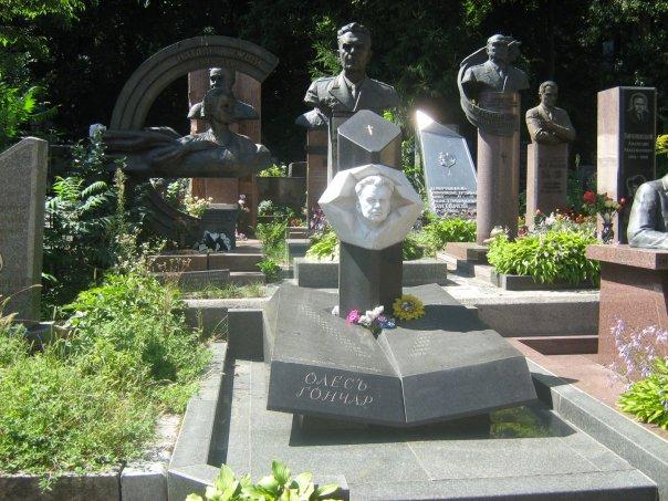 Мои путешествия. Елена Руденко. Киев. 2009г. X_dd97001b