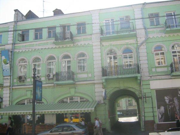 Мои путешествия. Елена Руденко. Киев. 2009г. X_e938b2ff