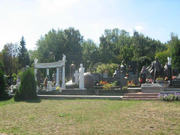 Мои путешествия. Елена Руденко. Киев. 2009г. X_eb54976f