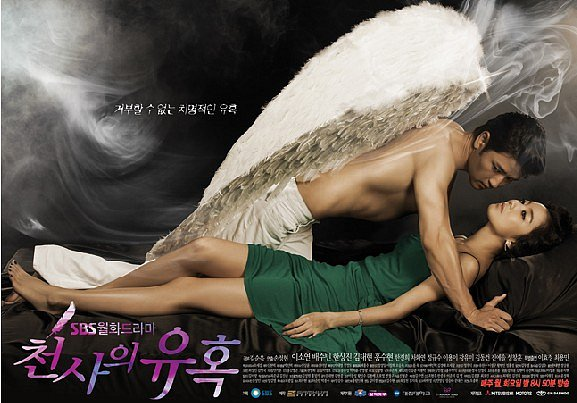 Сериалы корейские - 9 - Страница 4 X_b3b2e51c