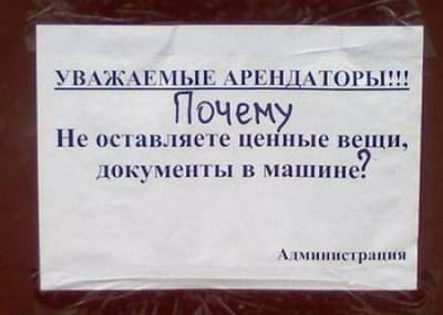 Умом Россию не понять X_55cbeef4