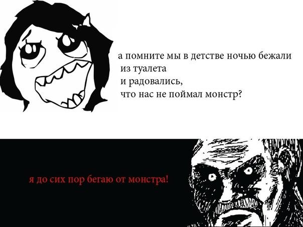 Комиксы fffuuu! - Страница 3 X_962aff0c