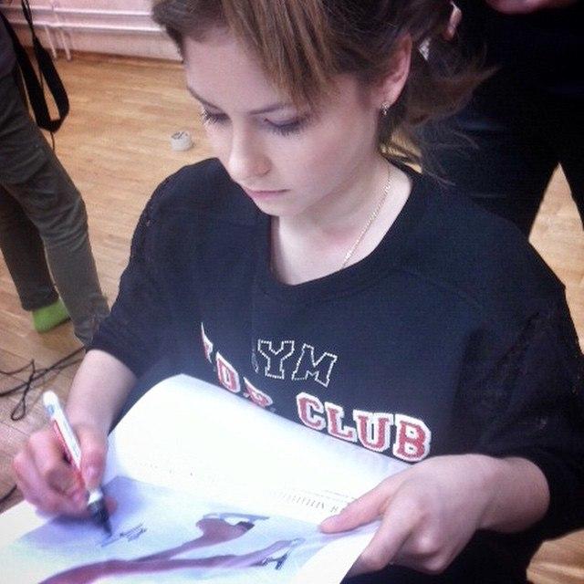 Юлия Липницкая - Страница 6 GpzXP7R6UQY