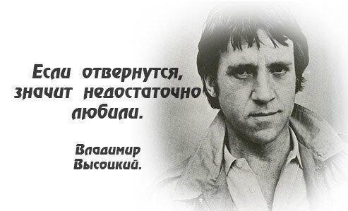 Владимир Высоцкий - Страница 2 X3O2a3152HY