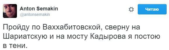 Питер кадыровский GbnkzD6jVyk