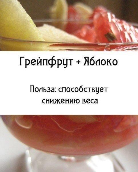 Праздничный стол и вообще, хорошие рецепты - Страница 4 Z3pAATfIUpM