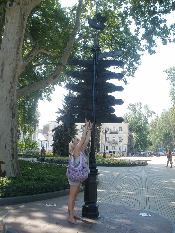 Мои путешествия. Елена Руденко. Украина. Одесса. май 2011г. Y_598352e7