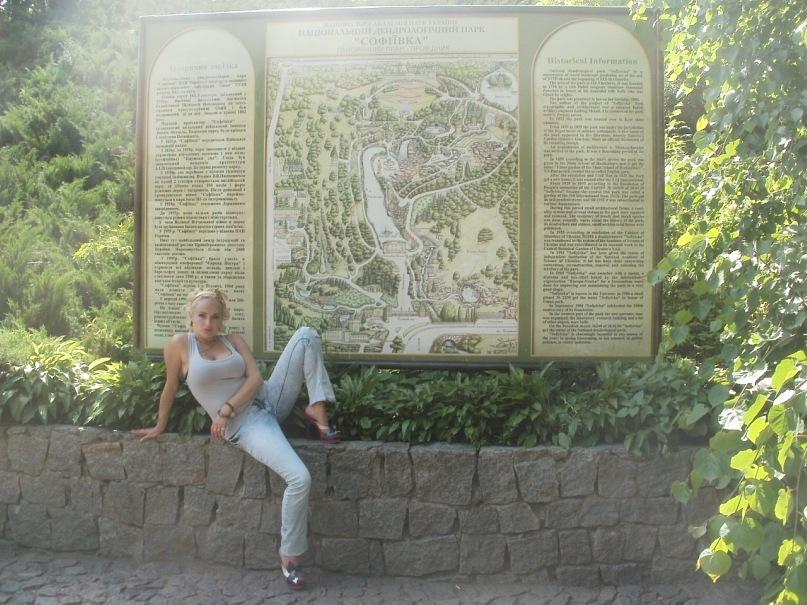 Мои путешествия. Елена Руденко. Украина. Умань. Софиевский парк. 2011 г. Y_bafd7e3c