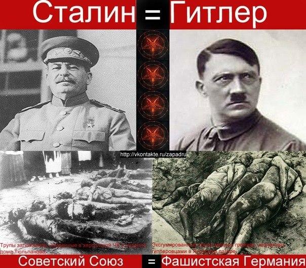 Знал ли о репрессиях Сталин? - Страница 5 X_3da478c2