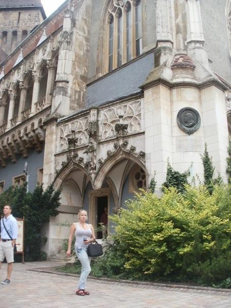 Мои путешествия. Елена Руденко. Будапешт. июнь 2011г. X_8fa0113b