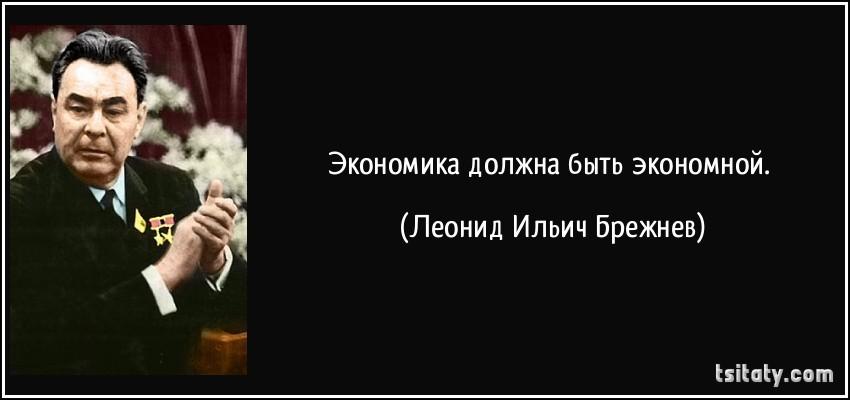 Была ли экономика СССР эффективной? 1436613612114886313