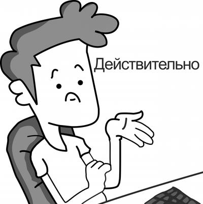 Летняя болталка 14094743933114