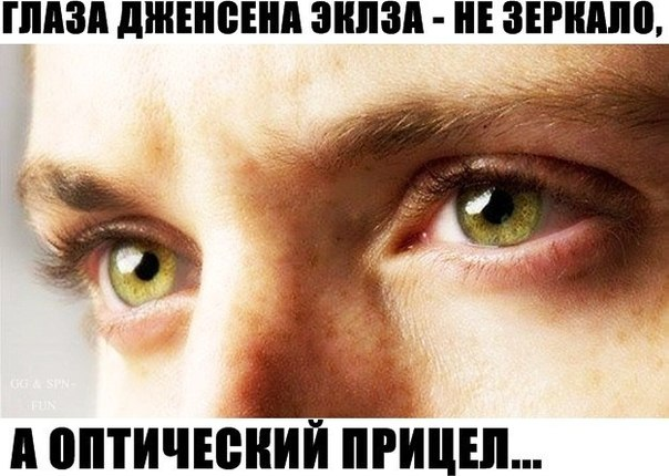 ДЖЕНСЕН ЭКЛЗ - Страница 2 DtC-1CmDm08