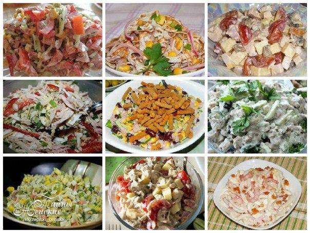 Праздничный стол и вообще, хорошие рецепты - Страница 3 5GS9IMwjrfA