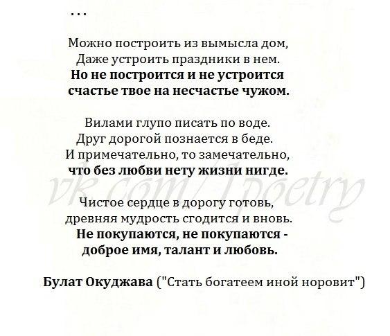 Юлия Липницкая - 2 - Страница 48 CT5emJGsd1Y