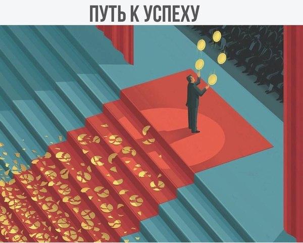 Философия в картинках - Страница 3 1489918762158151639