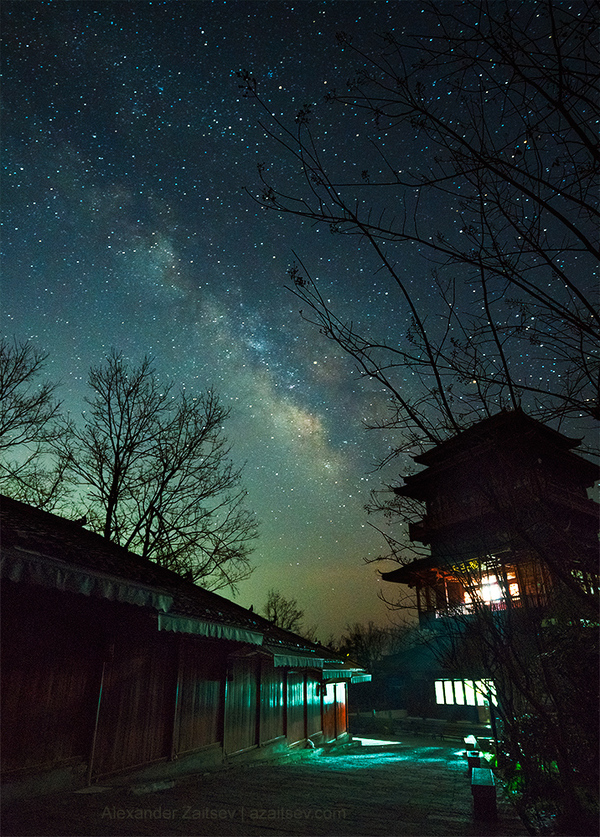 Звёздное небо и космос в картинках - Страница 20 1492447294192668471
