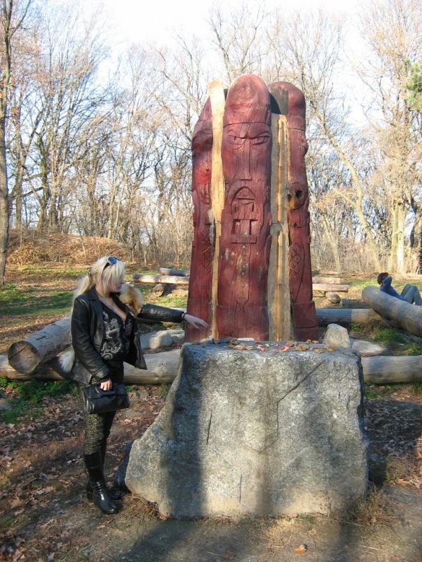 Мои путешествия. Елена Руденко. Киев. Лысая гора. 2010 г. Y_676d99e4