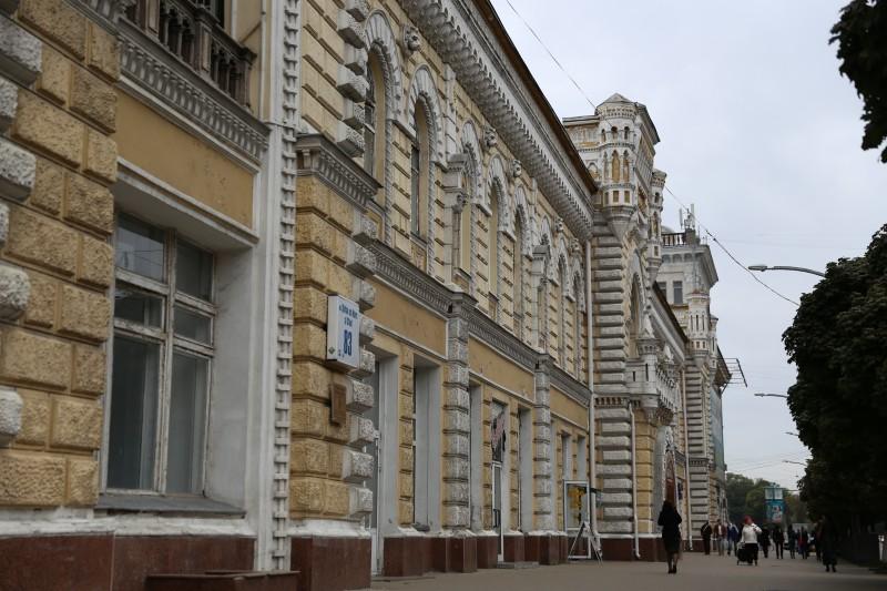Où suis -je - ajonc - 10 juin Bravo Martine Chisinau2-800x533