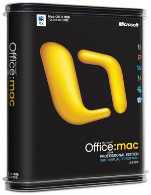 ..:::WarMex:::.. - portal Office2004