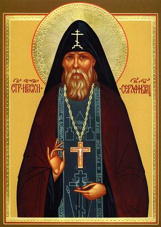 Пророчества старцев о России 1328351126_vyrickiy