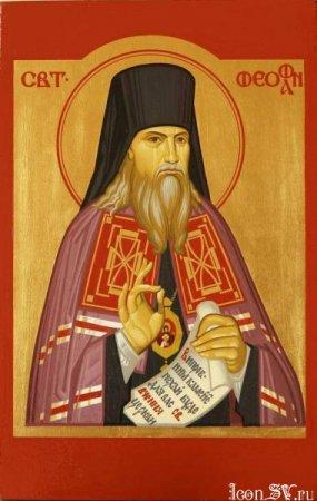 Пророчества старцев о России 1328350923_feofan