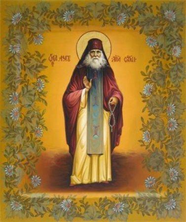 Пророчества старцев о России 1328351401_anatoli-opteli