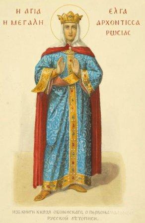Святая Равноапостольная Княгиня Ольга 1343132547_olga_illustration_from_1869_book