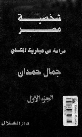 سجل حضورك باسم كتاب قراءته - صفحة 2 13561567