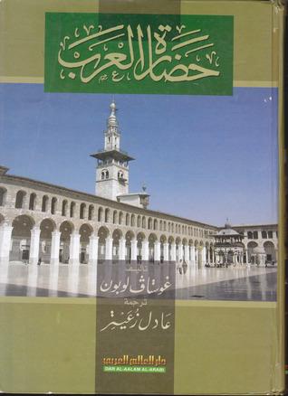 فتح مصر و أخلاق المسلمين العالية 17454715