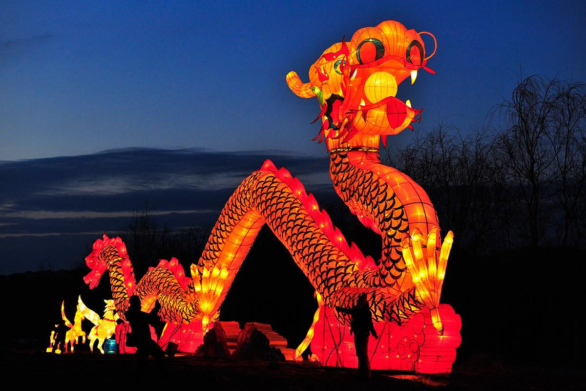 Narodna Republika Kina - Page 4 China-lantern