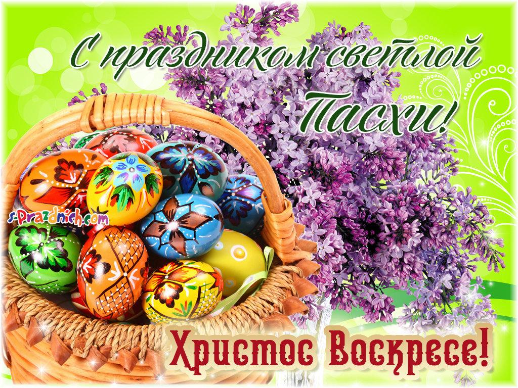 Поздравления с праздниками - Страница 10 3e2d985b203d