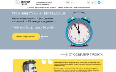 BitInvest Russia - bitinvestru.ws 90fa8487d793