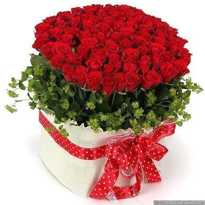 Поздравляем с Днем Рождения Ольгу (Oleyka) 56816fc3b90et