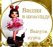 СаНата 34aa13888e80
