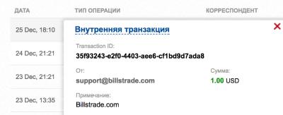 BillsTrade - billstrade.com 75c2141a1a82