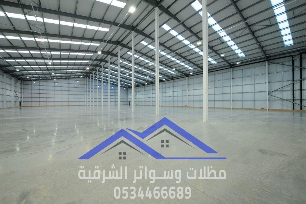 مقاول بناء هناجر و مستودعات في الشرقية  0534466689 P_2069y14fy4