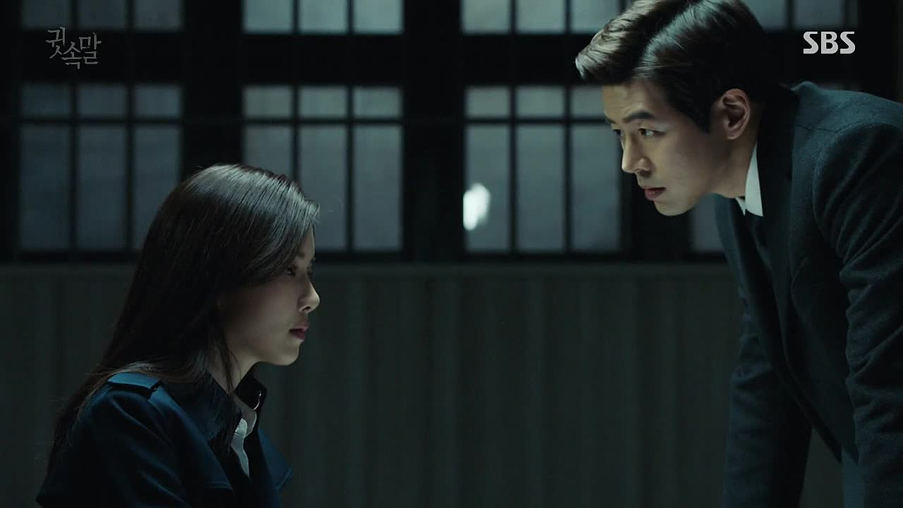 Сериалы корейские - 15 - Страница 12 Whisper0301329