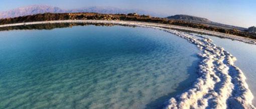 Un recorrido por nuestro planeta: asombrosas imagenes. Dead-Sea_510