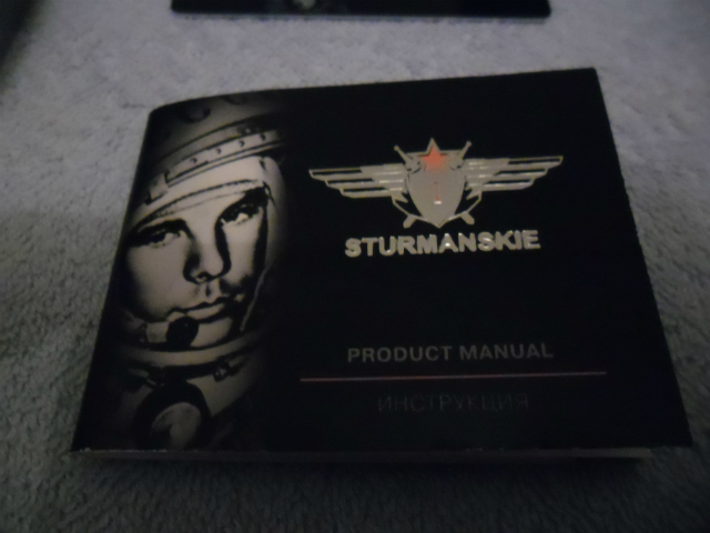 Sturmanskie Traveller S 2431-2255288 Manual