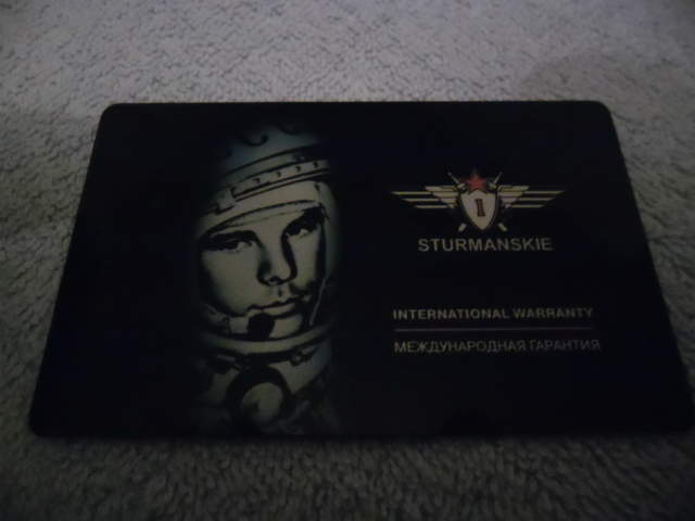 Sturmanskie Traveller S 2431-2255288 Warranty
