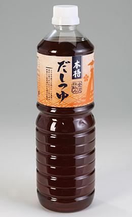 Les produits japonais Dashi