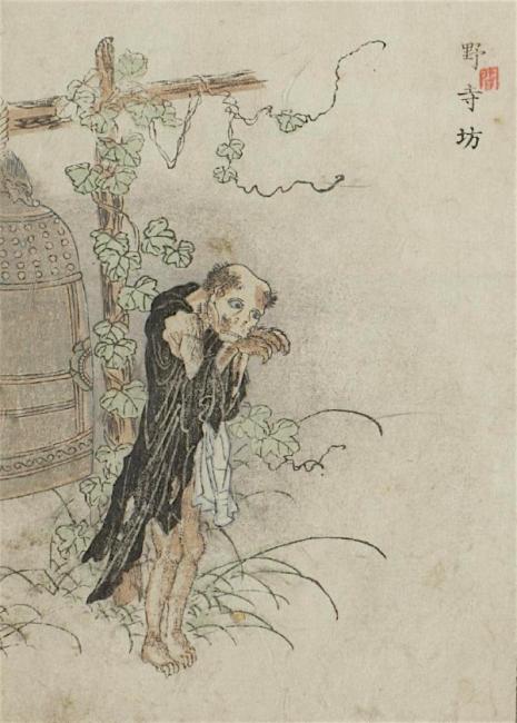 Weird monsters of Japanese folklore  05Noderabo%CC%84_465_650_int
