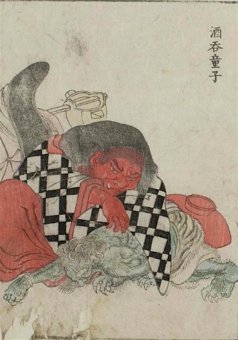 Weird monsters of Japanese folklore  15Shuten_Do%CC%84ji_465_663_int