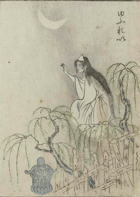 Weird monsters of Japanese folklore  16Yu%CC%84rei_465_656_int