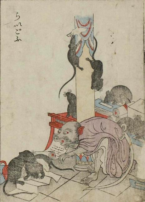 Weird monsters of Japanese folklore  18Raigo%CC%84_465_646_int
