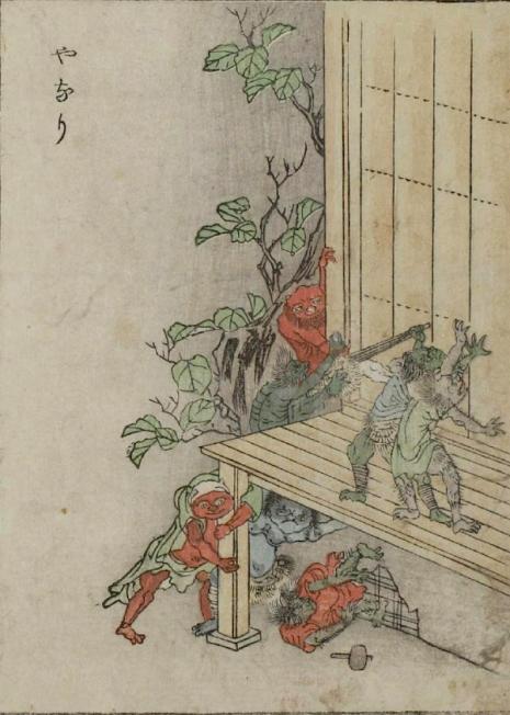 Weird monsters of Japanese folklore  25Yanari_465_652_int