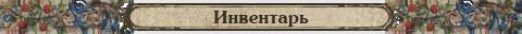 Узелок на палочке Мел 86922