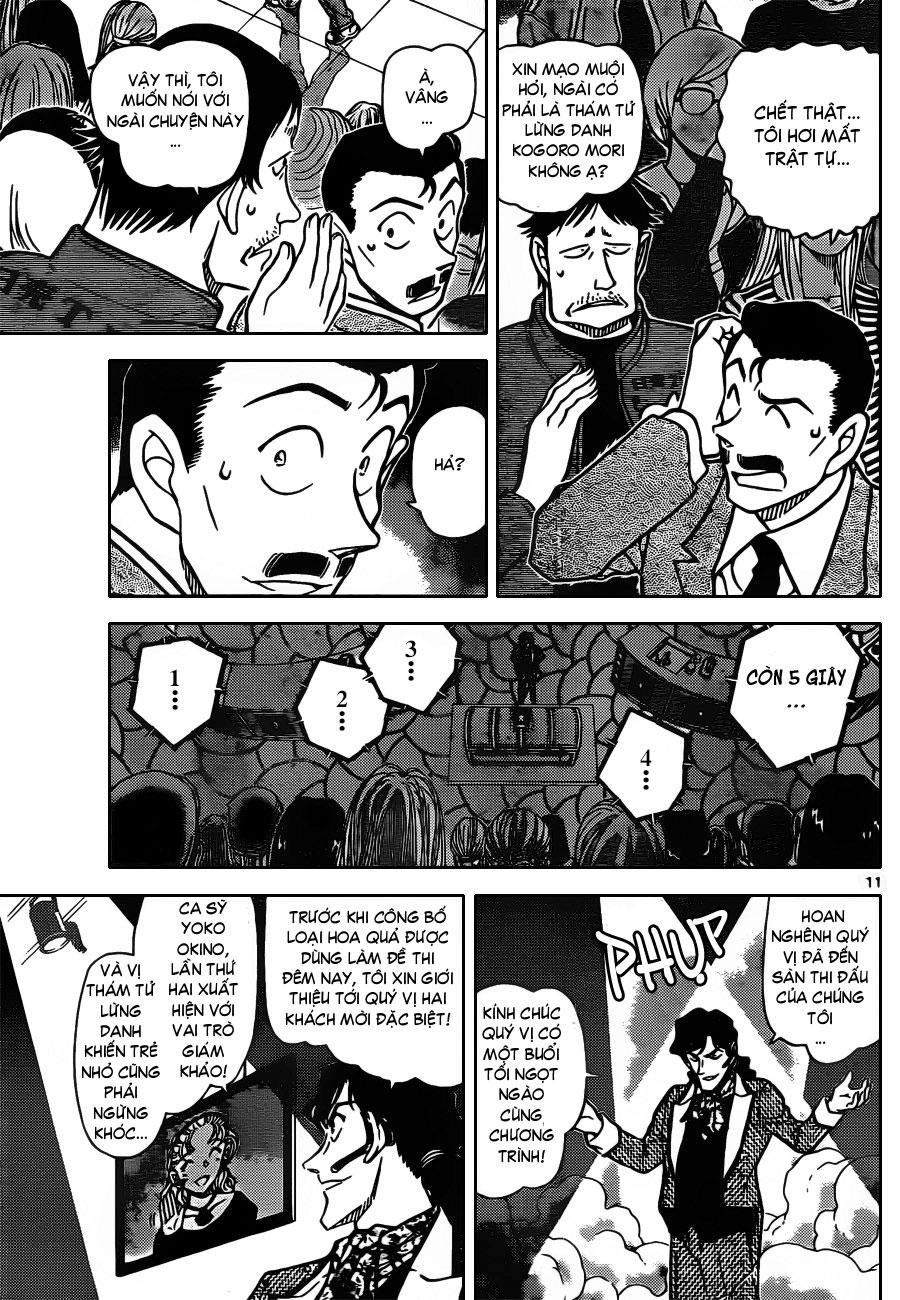 Detective Conan chap 844 ( TV) KSV_Rocketeam_800411