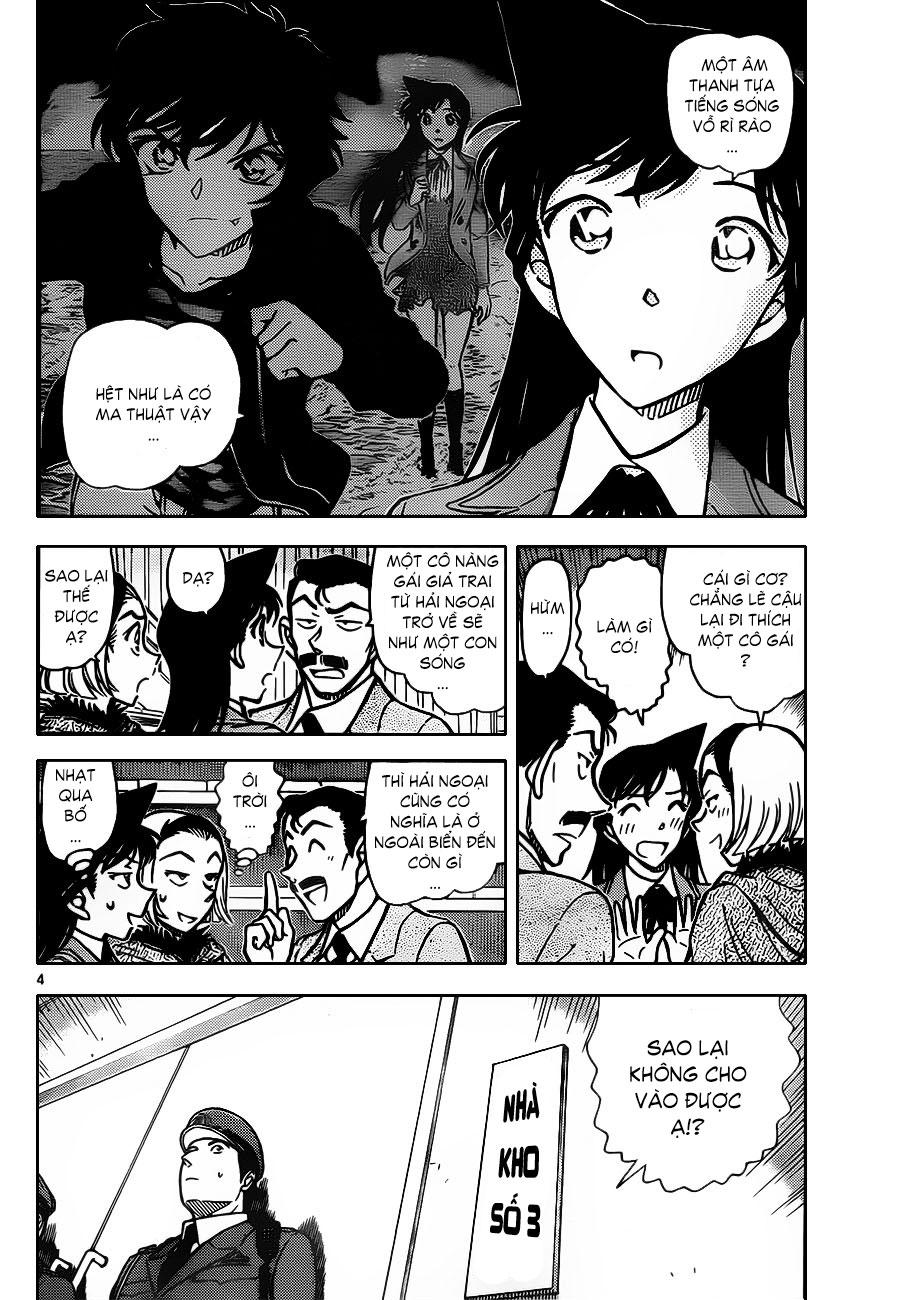 (Raw + TV) Detective Conan chap 846  KSV_Rocketeam_800604